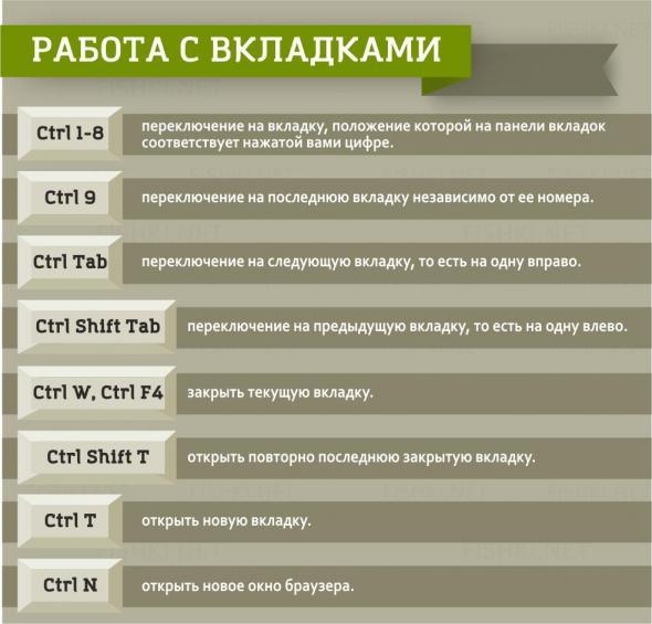 9644103a1c03957159481d6b481_prev