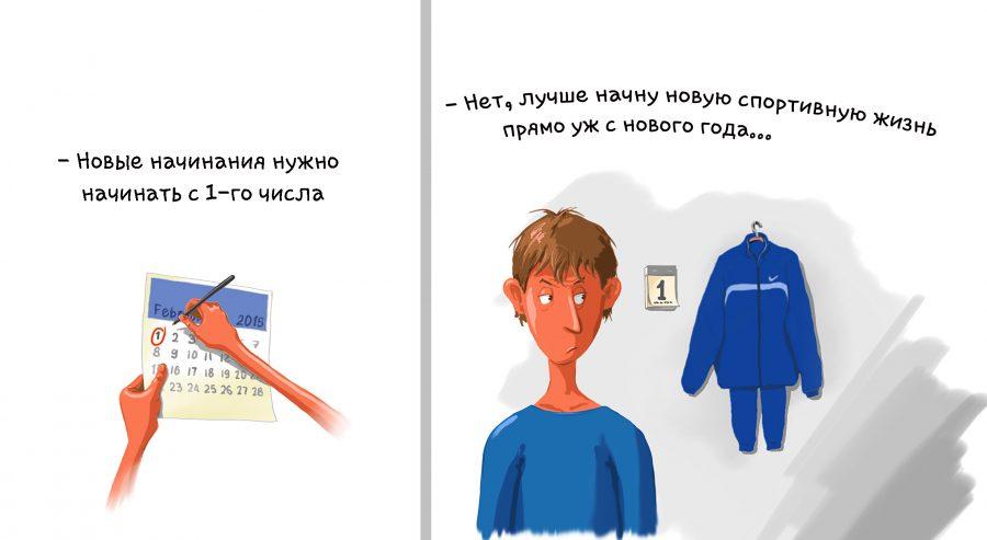 sport-8